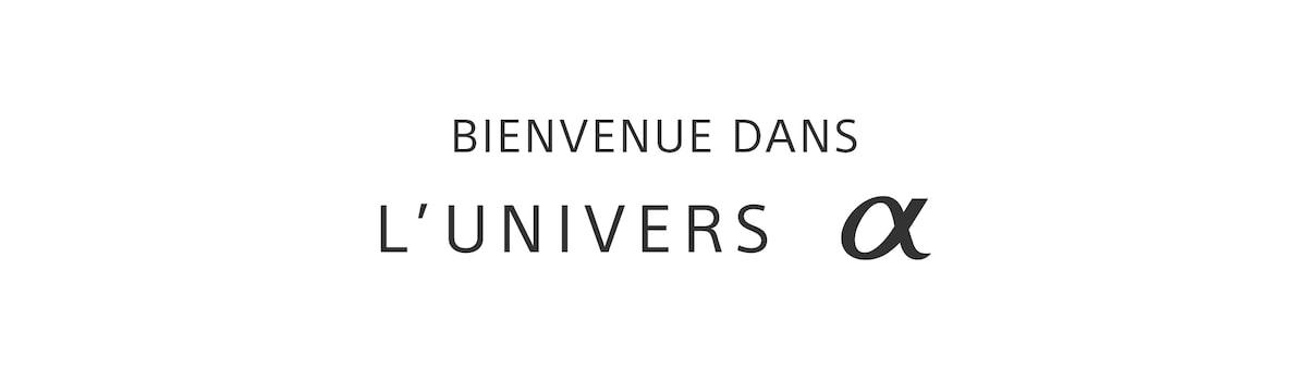 Alpha Universe | France | Sony FR